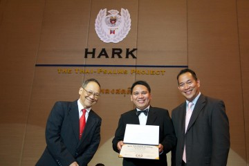 Hark 0731